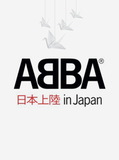 ABBA / In Japan (DVD)