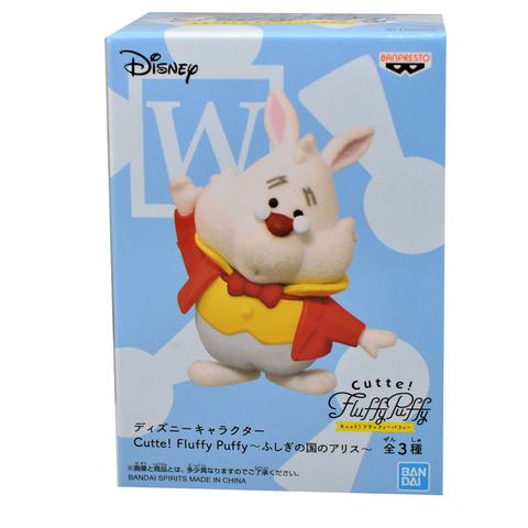 Fluffy Puffy White Rabbit  ||  Белый Кролик