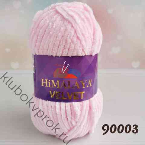 HIMALAYA VELVET 90003, Нежный розовый
