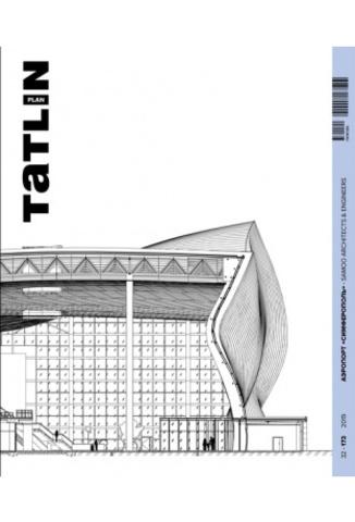 Tatlin Plan #32 Аэропорт