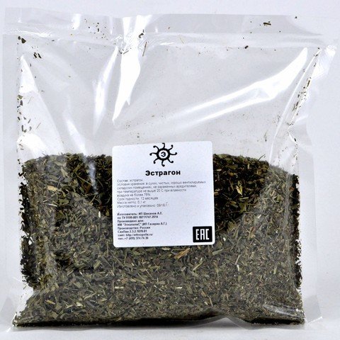 Эстрагон (тархун) сушеный резаный, 100г