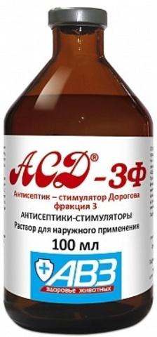 АСД фракция 3 раствор 100 мл