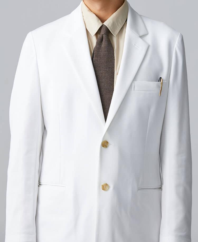 Медицинский халат Classico