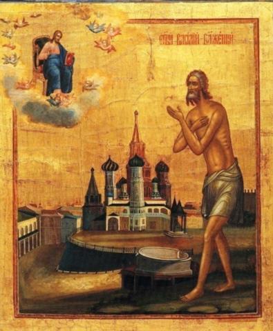 Икона святой Василий Блаженный на дереве на левкасе мастерская Иконный Дом