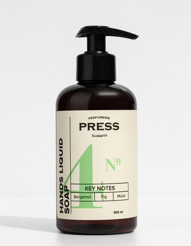 PRESS GURWITZ PERFUMERIE Жидкое мыло для рук №4 Бергамот, Инжир, Мускус, натуральное, парфюмированное 300 мл
