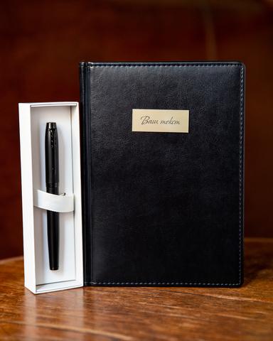 Набор с гравировкой: Ежедневник недатированный и ручка роллер Parker IM Achromatic Matte Black