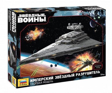 Сборная модель Имперский звездный разрушитель (Звездные Войны)
