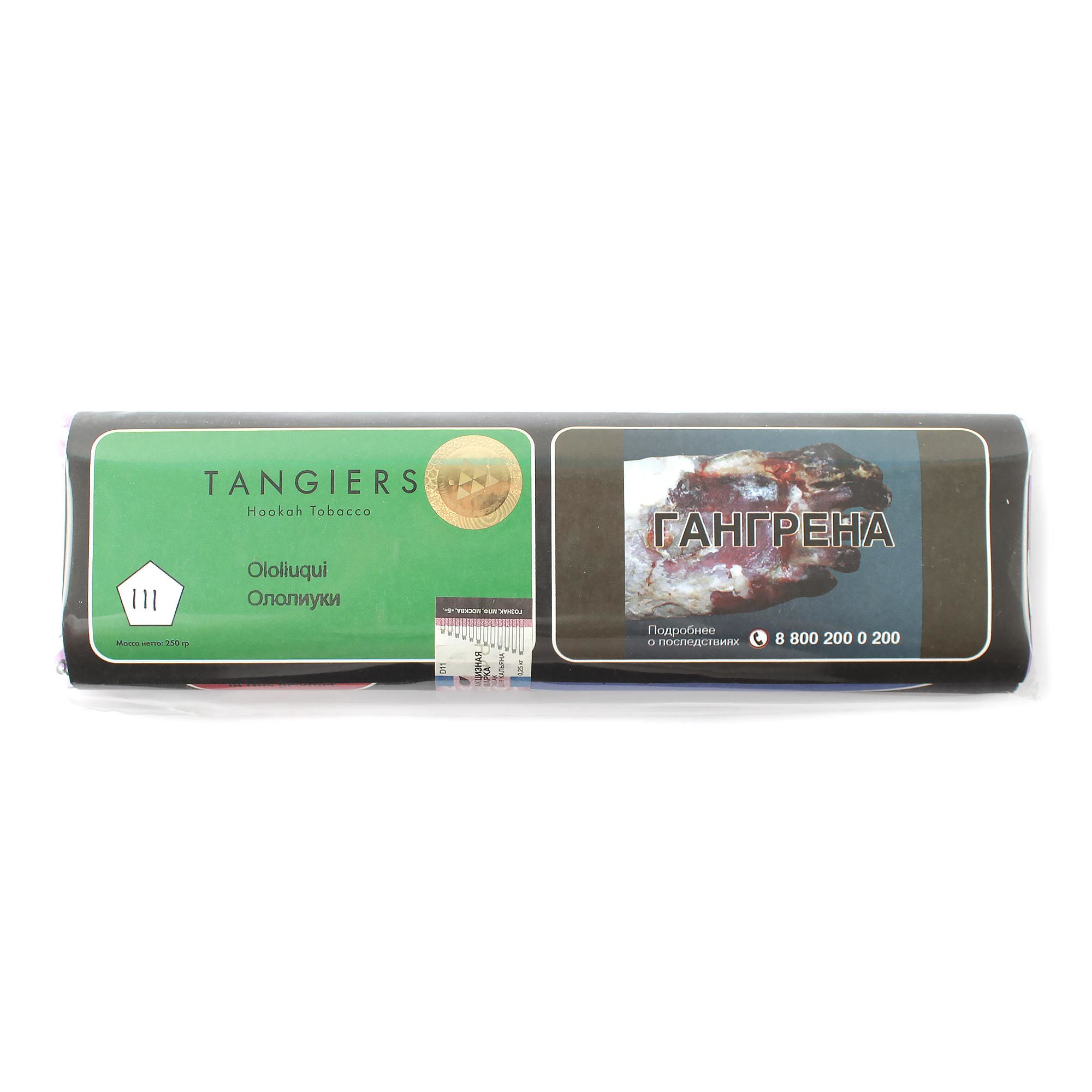 Табак для кальяна Tangiers Birquq (зеленый) 111 Ololiuqui 250 гр