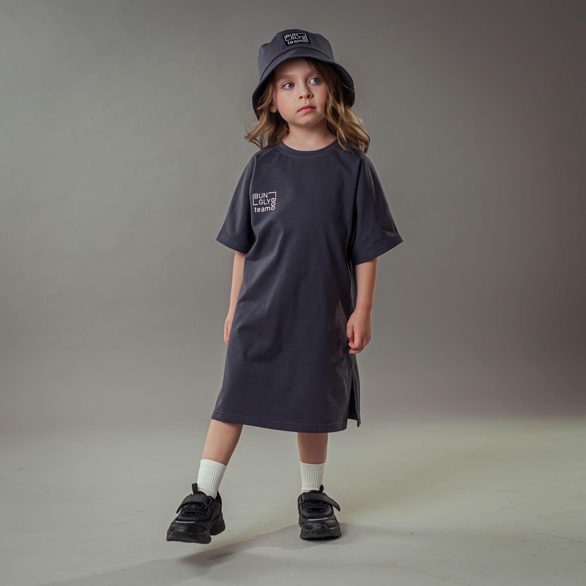 Bb team oversized T-shirt dress - Graphite