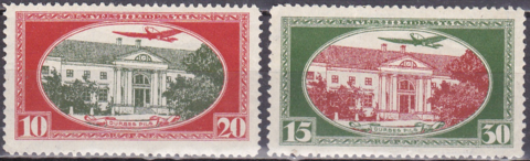 Латвия 1930 №159-0 *MH