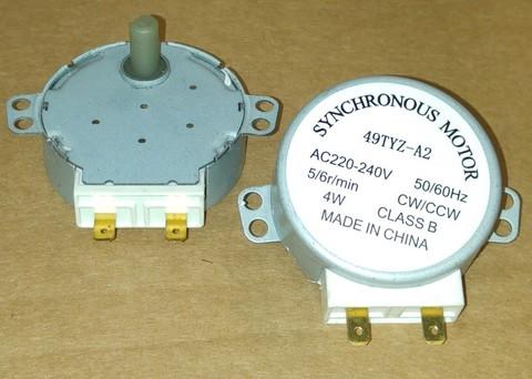 Мотор привода тарелки СВЧ 4W 220V