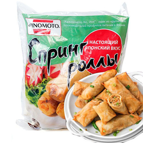 https://static-sl.insales.ru/images/products/1/6362/208337114/veg_spring_rolls.jpg