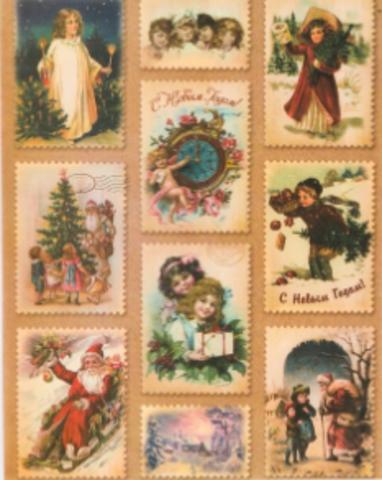 017-2423 Декупажная карта «Винтажный Новый год», 21 × 29,7 см