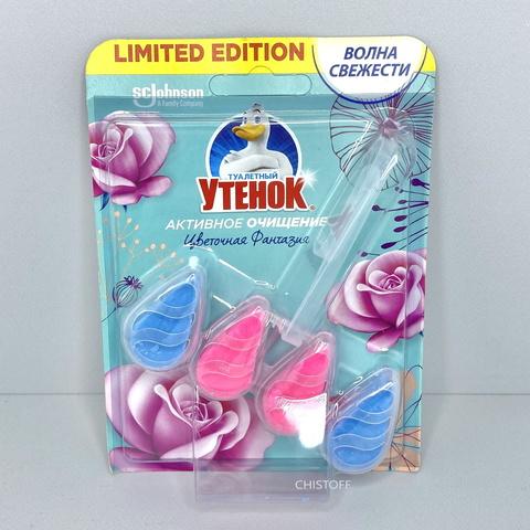 Подвесной очиститель для унитаза Туалетный Утенок 38.6 г, Цветочная Фантазия