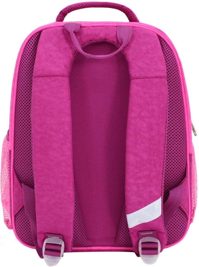 Рюкзак школьный Bagland Отличник 20 л. малина (собака 18) (0058070)