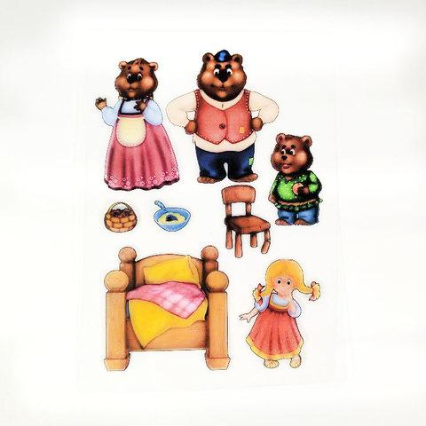 3 медведя
