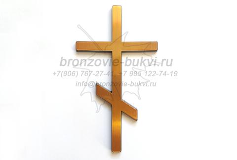 Бронзовый православный крест Caggiati, 20 см