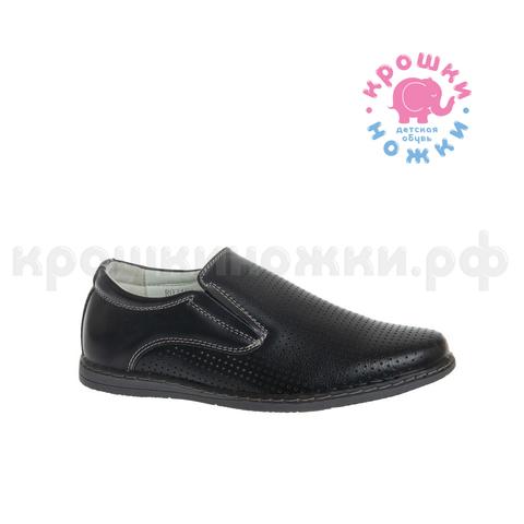 Туфли черные, Сказка (ТРК ГаагаринПарк)