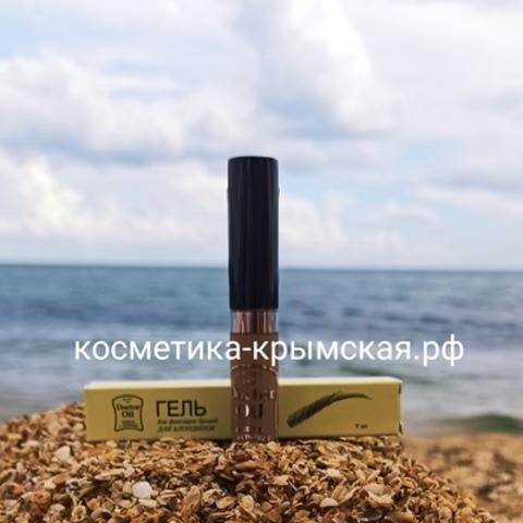 Гель для окрашивания и фиксации бровей  «Для Блондинок»™Doctor Oil