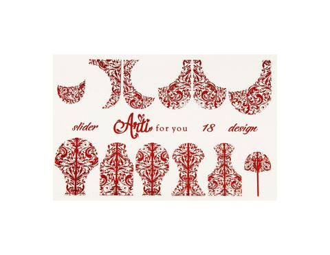 Фольга для дизайна ногтей красная 18 купить за 120руб