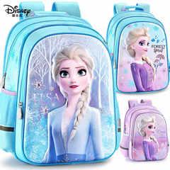 Холодное сердце 3D Эльза рюкзак в ассортименте