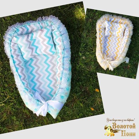Гнездышко для малышей (0+) 200528-NV907.2