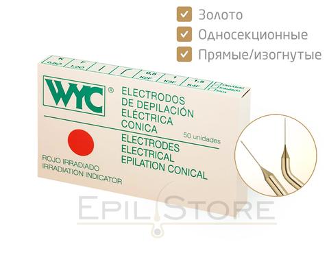 Позолоченные иглы для электроэпиляции WYC (ВИК) - 50 штук