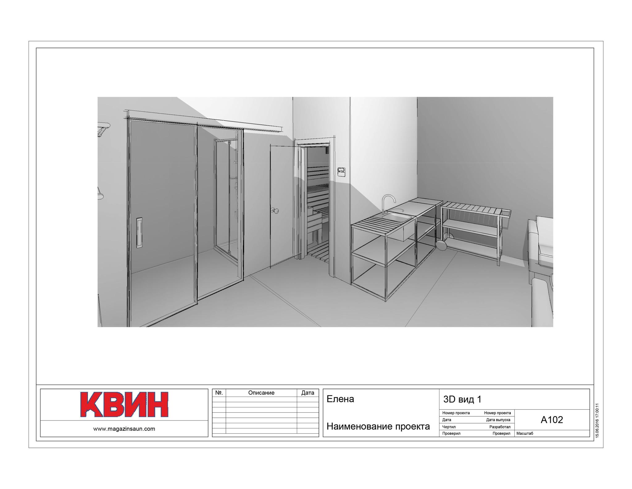 Проект сауна 2,4х2,4 материал: липа, абаш, фото 1