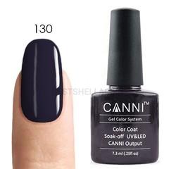 Canni, Гель-лак № 130, 7,3 мл