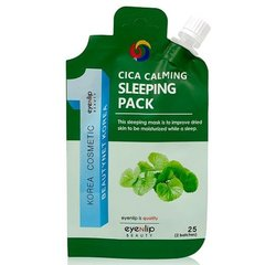 Маска для лица ночная CICA CALMING SLEEPING PACK 25гр
