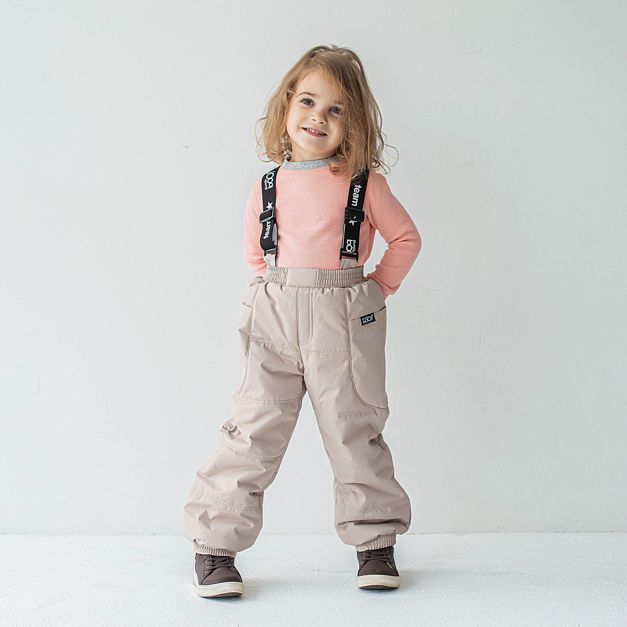 Winter membrane trousers - Beige