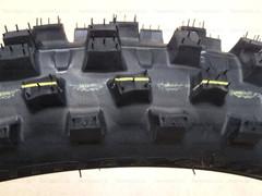 Dunlop Geomax MX3SF 51M внедорожная мотошина 80/100-21 TT F
