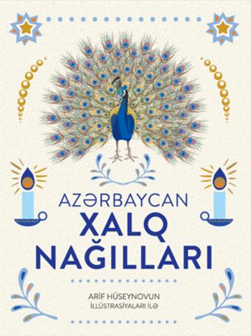 Azərbaycan xalq nagılları