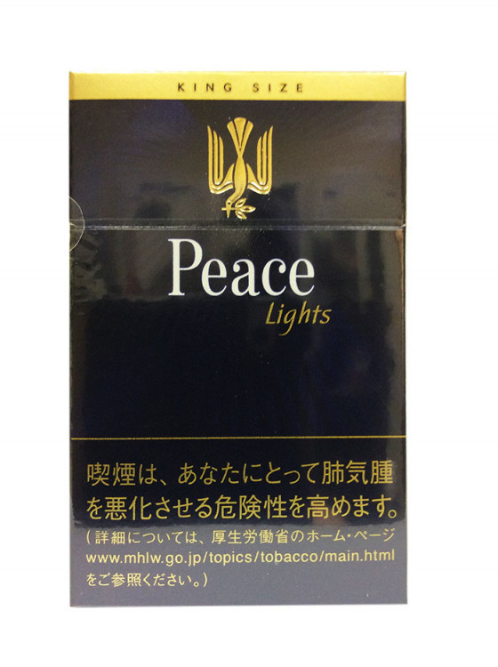 Peace сигареты купить москва сигареты winston xstyle silver купить