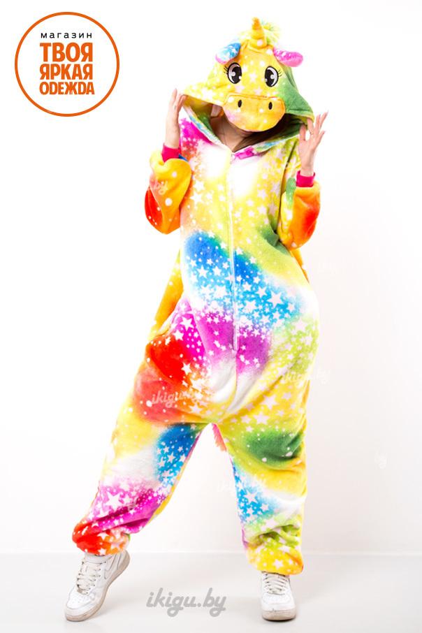 Пижамы кигуруми Космический Единорог kosm_unicorn.jpg