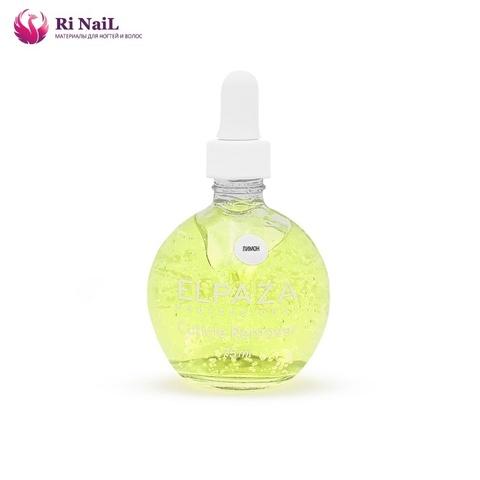 Ремувер для удаления кутикулы Elpaza, аромат - лимон 75 мл.
