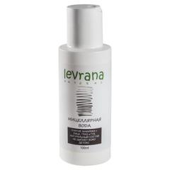 Мини мицелярная вода для снятия макияжа Черная 100ml, TМ Levrana