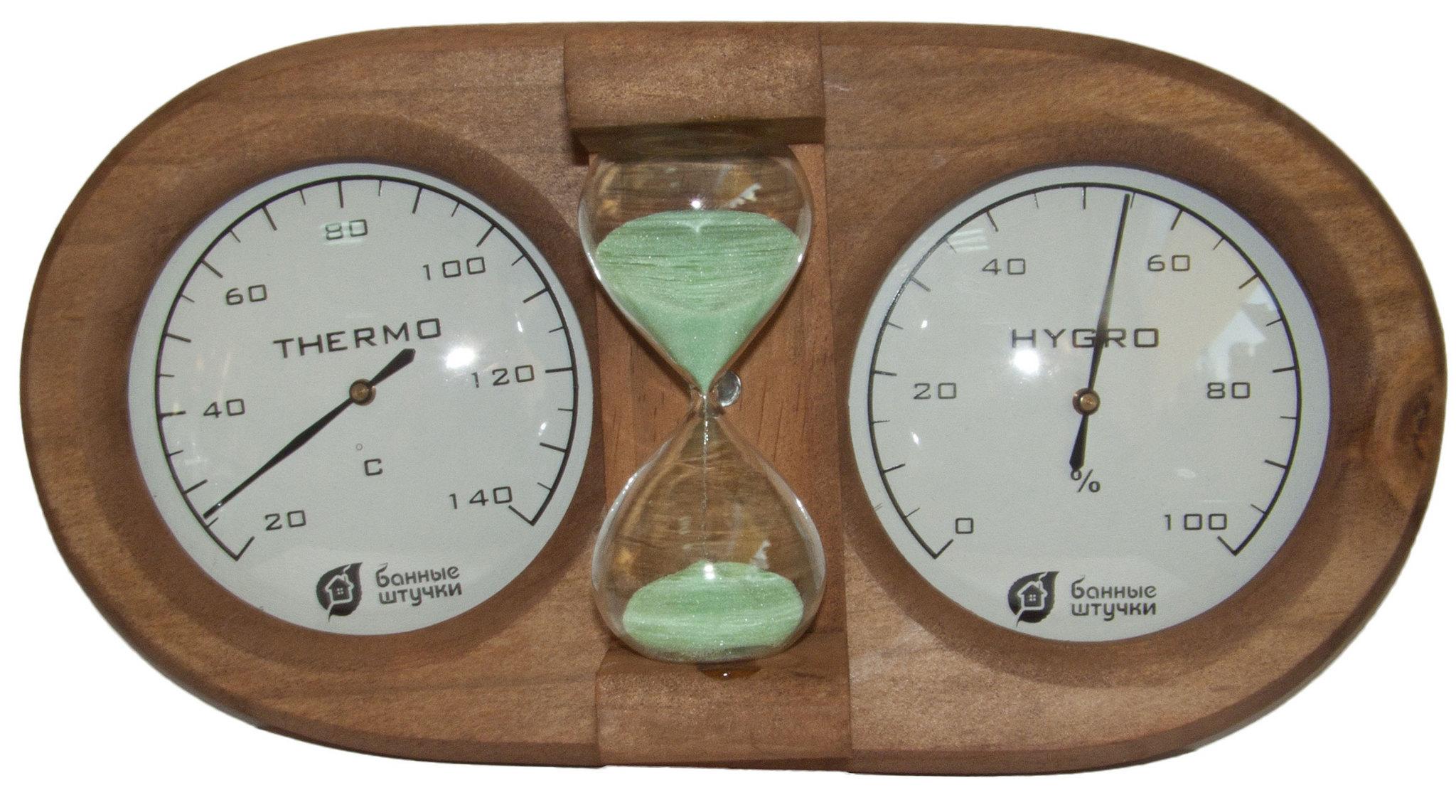 Термогигрометр с песочными часами