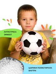 Подушка-игрушка антистресс Gekoko «Мяч» 3