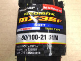 Внедорожная мотошина 80/100-21 Dunlop Geomax MX3SF 51M TT F