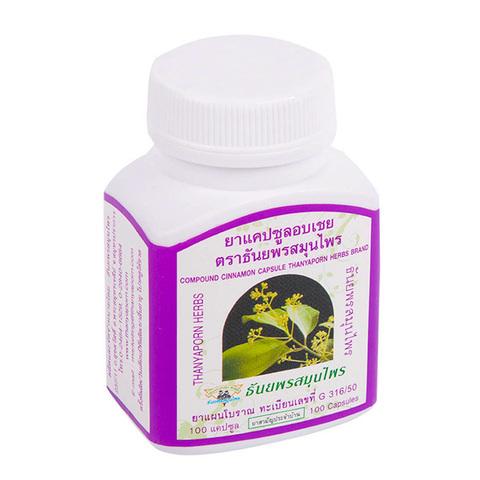 Капсулы Оп Чой Корица для нормализации уровня сахара / Cinnamon Cinnamomum bejolghota Thanyaporn, 100 капсул