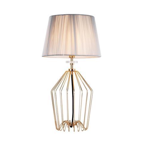 Настольный светильник Favourite 2690-1T