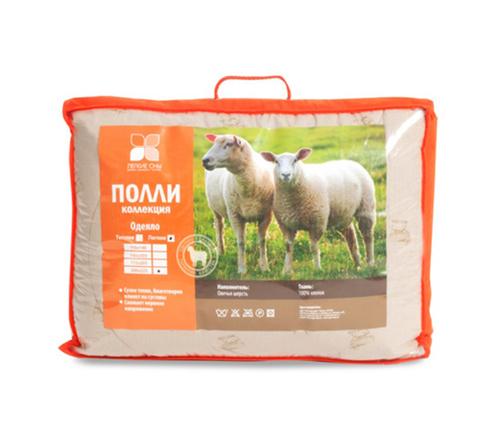 Одеяло легкое из овечьей шерсти Полли 200x220