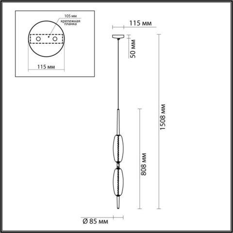 Подвес светодиодный 4792/16L серии SPINDLE