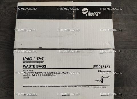 973157 Реагенты in vitro диагностические и расходные материалы для иммунохимических анализаторов серии ACCESS system: Мешки для сбора отходов (для Access) (Access Waste Bags), 20 шт/упак.