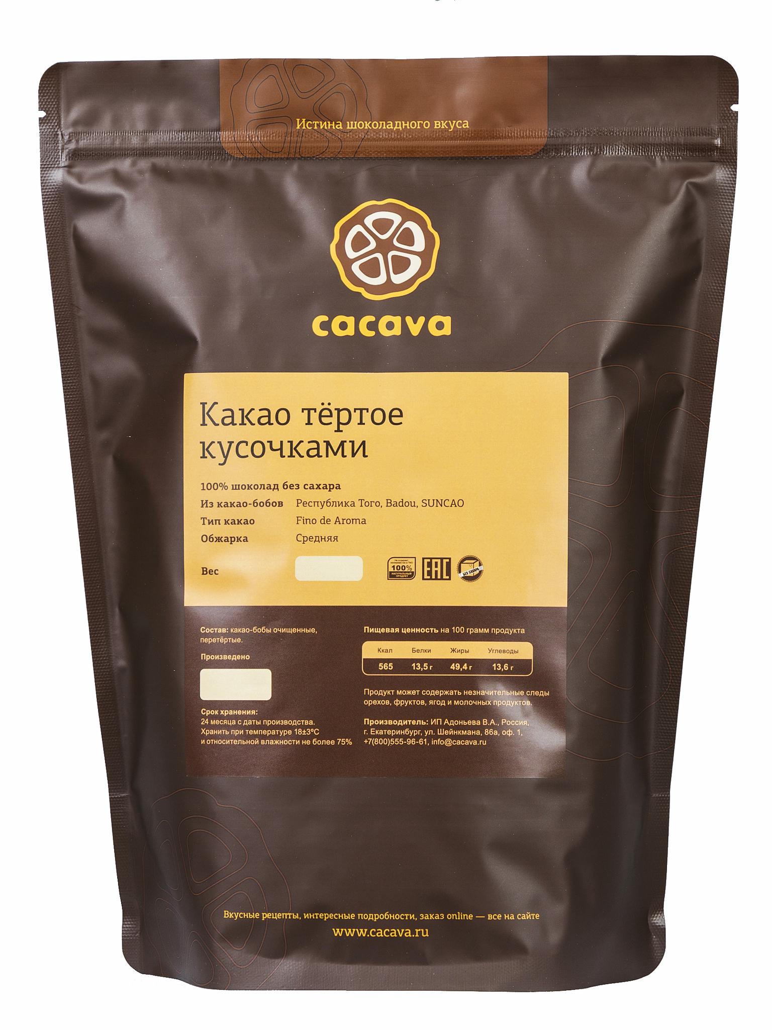 Какао тёртое кусочками (Того, Badou), упаковка 1 кг