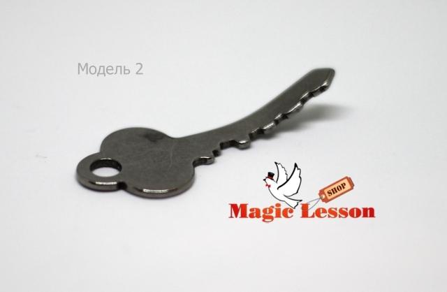 Ключ для фокусов