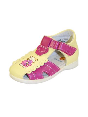 Антилопа туфли для девочек 16111-2262 желтые