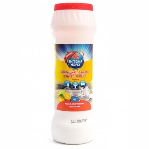 Средство чист ВЫГОДНАЯ УБОРКА Сода-эффект Лимон 400 г РОССИЯ