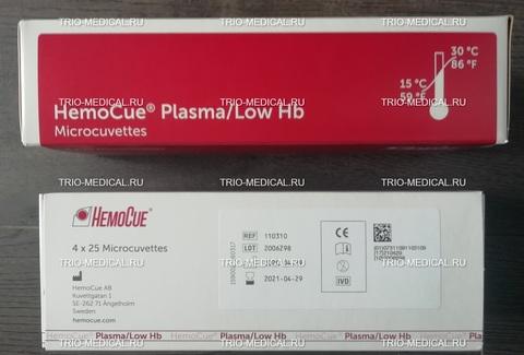 110302/110310 Микрокювета HemoCue